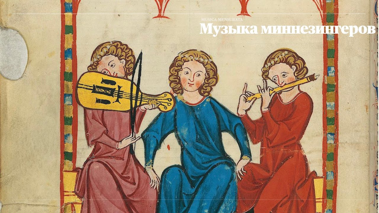 VII Международный фестиваль Musica Mensurata пройдет в соборе св. Петра и Павла с 15 по 22 апреля 2021 года.